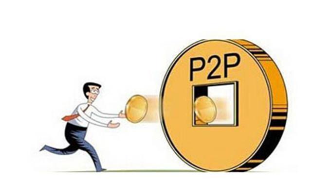 p2p平台的最新理财体验金一般有多少?怎么使用?