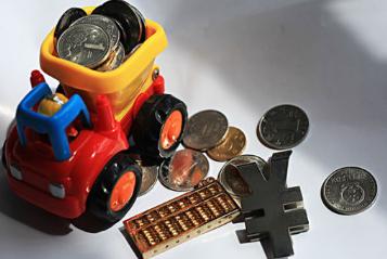 疯狂的比特币到底是什么投资 比特币投资有风险吗