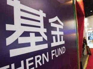 风险投资基金和股权基金有哪些区别