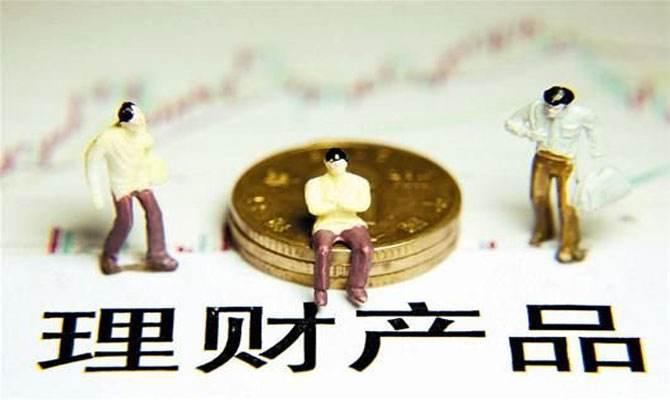 银行短期理财有风险吗