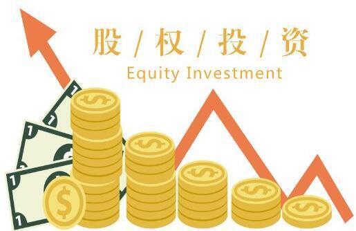 个人如何进行股权投资